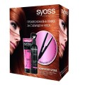 Syoss Revive Color Gift pack